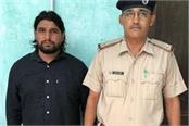 25 thousand rupees worth of the most wanted vicious gangster arrested