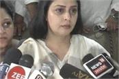 harassment of dalits will not be tolerated at any cost nagma