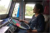 a lady truck driver is the center of attraction in una