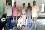 police arrested woman with hashish on bus stand
