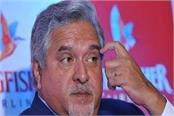 vijay mallya used kingfisher airlines to launder rs 9990 crore
