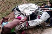2 road accidents in chamba death of woman 4 injured