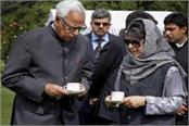 jammu kashmir appointed appointment of new governor