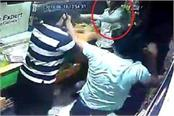 dangerous miscreants spread terror four places looted in rohtak