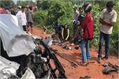 a prince injured in a road accident in cambodia wife s death