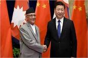 tibet kathmandu railway link to build china nepal