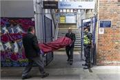 3 people killed in train by train in london
