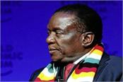 zimbabwean president emerson survivors of bomb blasts in election rally