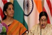 sushma and nirmala will take part in 2  2 dialogues in the us
