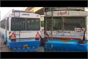 harinaryan bus service misleading to passenger on name haryana roadways