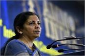 more risks of cyber attacks in the defense sector nirmala sitharaman