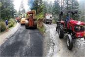 department doing road work in rain people did video viral