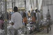 52 indians in oregon detention center in us
