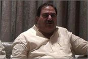 anil vij and dhankar bad mark on pride of haryana says abhay chautala