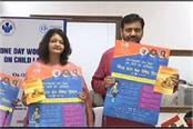 zero out campaign to be run for laborers child uninterrupted education