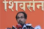 mns leader who was inaugurating wankhede pitch was included in shiv sena