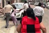girl kidnapped from her house in the day assault with mother