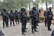 nsg commandos to be deployed in anti terrorism campaign