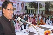 muslims close  gorakhandha  and respect emotions rajasthan minister