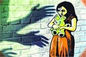 need to enforce quick decision laws to stop sexual abuse