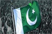 on july 25 the leaders of all parties have tainted this is pakistan s lovely
