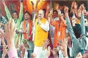 bjps new slogan ebar bangla in the trinamool congress stronghold