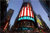 close american market with sharp fluctuations