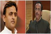 akhilesh dinesh sharma blame each other for new projects inauguration