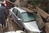 heavy rain school and hospital wall collapse in ludhiana