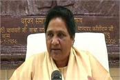 mayawati kicks jai prakash singh out of bsp told rahul gandhi foreigner