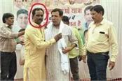 case file against congress leader in bhopal