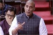 responsibility of state governments to stop mob lynching rajnath