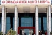 gian sagar college yet to pay salaries to 1 000 ex employees
