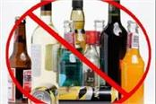 prohibition on alcohol in khargon