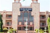 hc gwalior order to investigate of loot and murder care