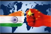 india and china discuss issues related to maritime security