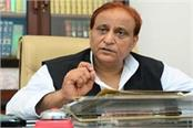 azam khan attack up government over sit invetigation