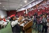 akhilesh to visit madhya pradesh election