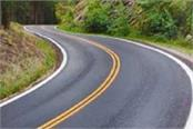 half dozen roads