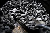 coal imports grew by 10 percent in april november to 15 6 million tonnes
