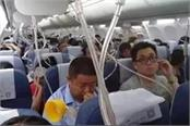 co pilot  smoking e cigarette  forces air china flight to plunge