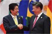 eu top officials meet leaders of china and japan