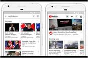 youtube invests 25 million dollar to fix its breaking news problem