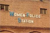 notification issued to opening women police station in chamba hamirpur solan