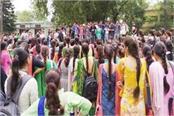 raja ka talab college student class boycott