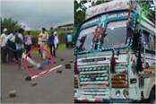 accident in badwani