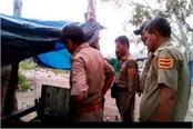 indaura police illegal premises dabish