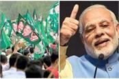 modi will decide victory or defeat in pakistan elections