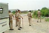 indaura police blockade doubtful shoo