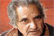 poet gopaldas neeraj passed away